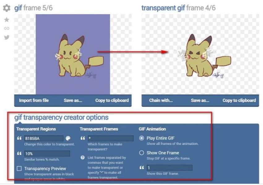 Input a Animated GIF to Online GIF Tools