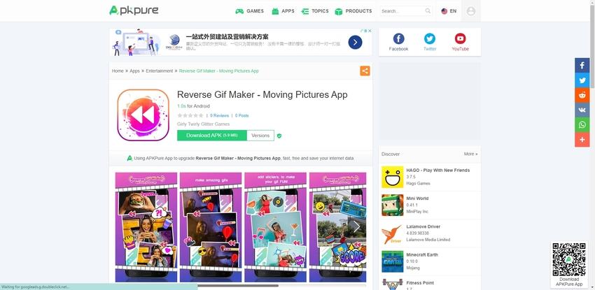 Free Reverse GIF-Reverse GiF Maker