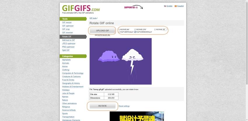 Rotate GIF Online-GIFGIFS