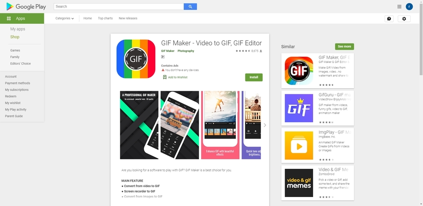 GIF Creator App Android