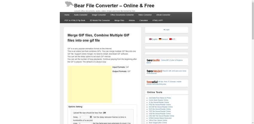 combine GIF files together in Bear File Converter