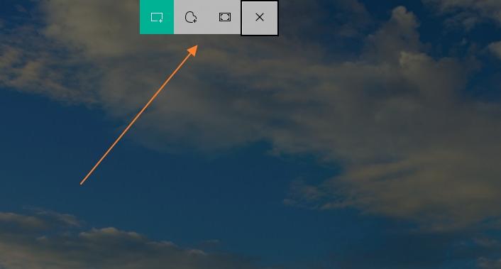 Press Windows Shortcut Button to Screen Capture