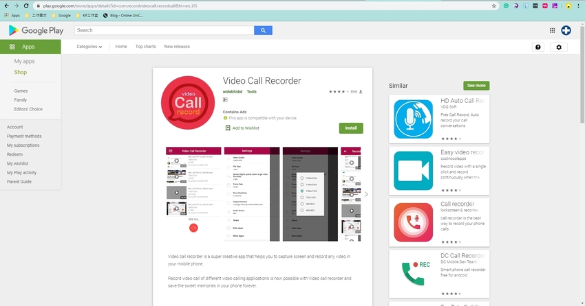 Video Call Record App-Video Call Recorder