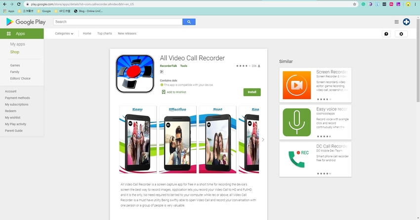 Video Call Recorder App-All Video Call Recorder
