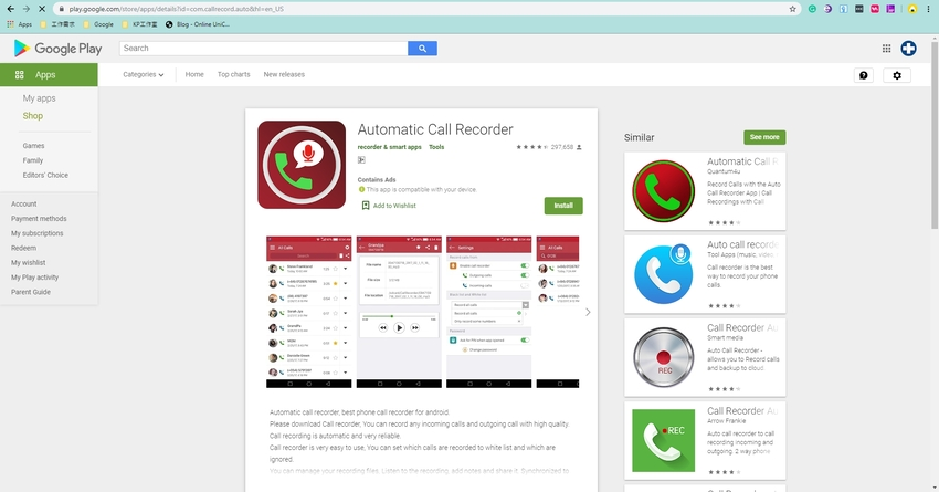 Free Video Call Recorder-Automatic Call Recorder