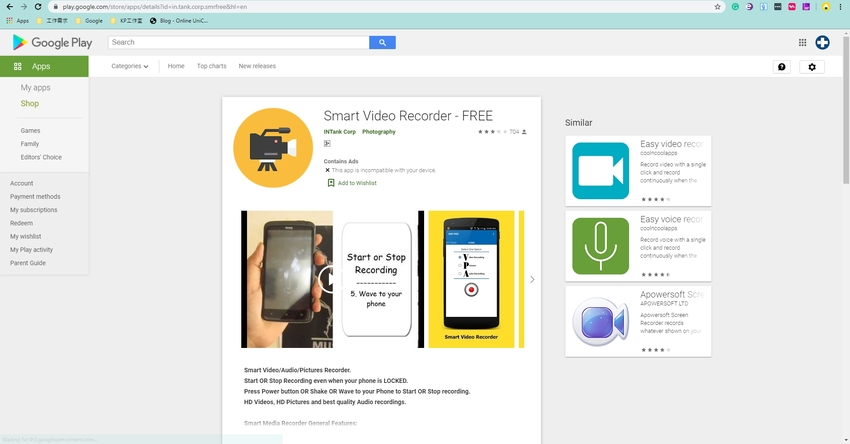Video Call Recorder Free-Smart Video Recorder