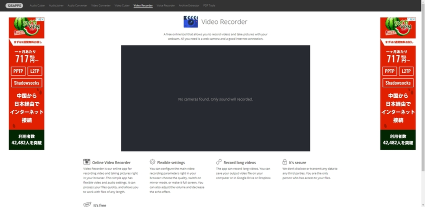 Online Streaming Video Recorder-Video Recorder