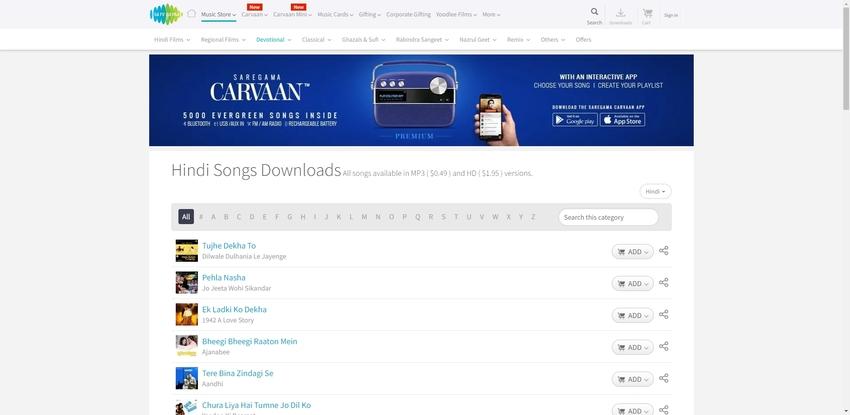 new hindi song mp3-Saregama