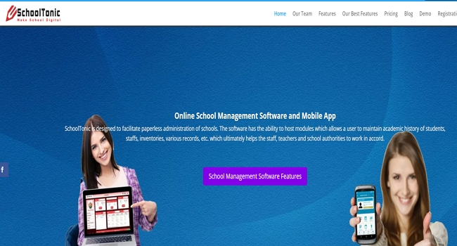 reate school management software
