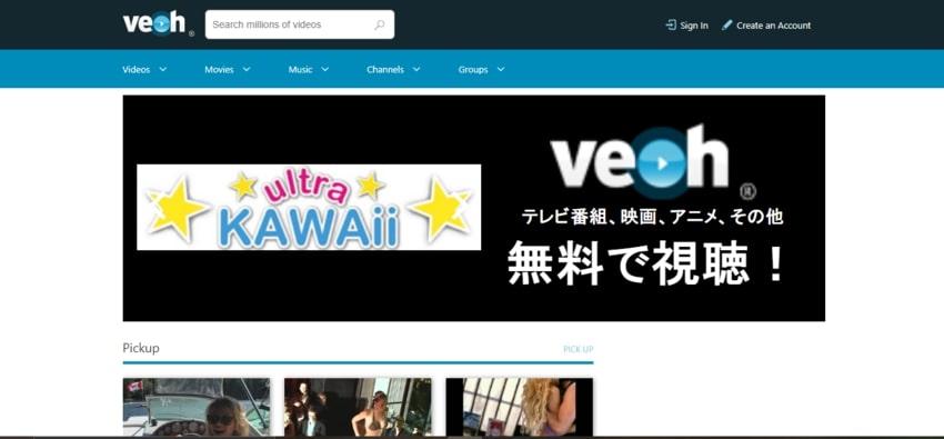 Free Video Upload Site-Veoh